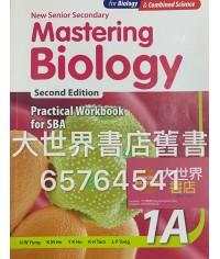 新高中基礎生物學實驗作業1A(第二版)2014