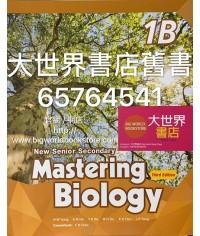 新高中基礎生物學1B (第三版) 2020
