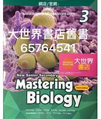 新高中基礎生物學 3 (第三版) 2020