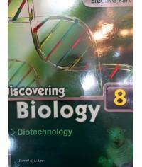 生物探知 8 生物工程 (選修部分) (2011 年 第一版)