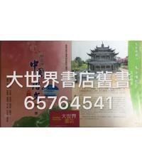啟思新高中中國語文(第二版)第一冊2014