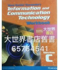 新高中資訊及通訊科技C 作業