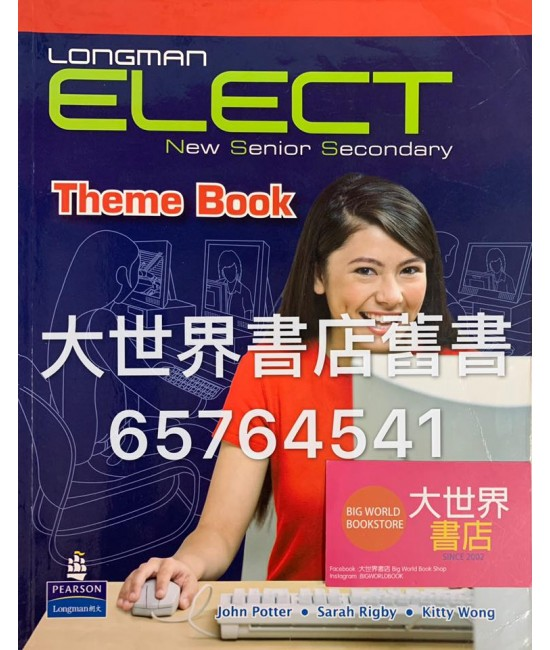 Longman Elect  New Senior Secondary Theme Book