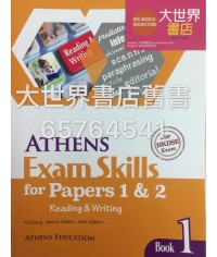 Athens Exam Skills for Papers 1 & 2 (Reading and Writing) Book 1 (2015 Edition)