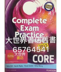 Complete Exam Practice for the HKDSE CORE Sets 1–8 (2015 Edition)