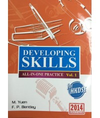 Developing Skills for HKDSE All-in-One Practice Vol.1 (2014Ed)