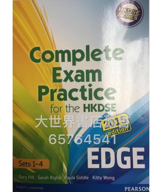 Complete Exam Practice for the HKDSE EDGE Sets 1–4 (2015 Edition)