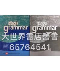 HKDSE  Grammar  (2014 Ed.)