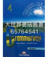 Grammarway Book (4) (With Answers)