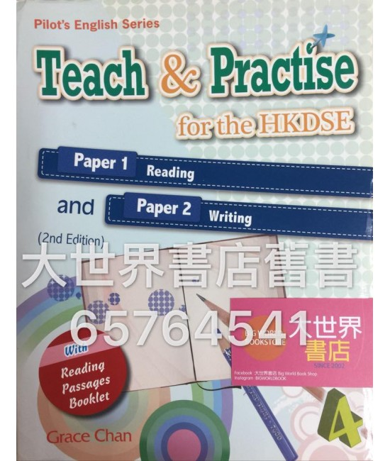 Teach & Practise for the HKDSE – Paper 1 Reading Paper 2 Writing [4] (2rd Ed.)2013