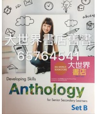 Developing Skills - Anthology Set B(2014)