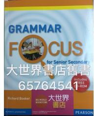 Grammar Focus for Senior Secondary