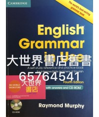 Grammar in Use (withAnswers and CD-ROM)(Fourth Edition)
