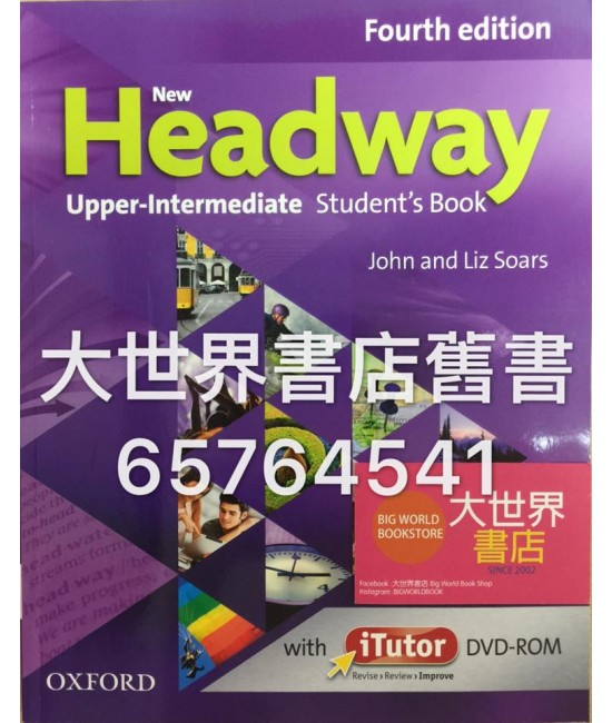 New Headway Upper- Intermediate :Student's Book and iTutor (Fourth Edition) 2014