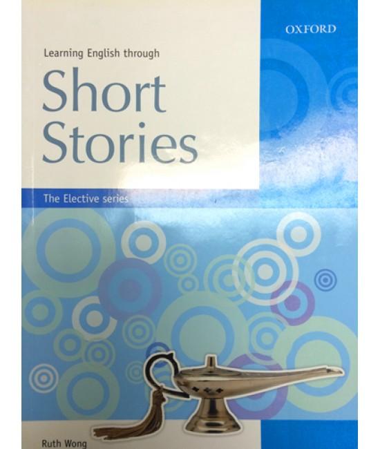 Short Stories Anthologies: New Thematic Anthology Set B (2014