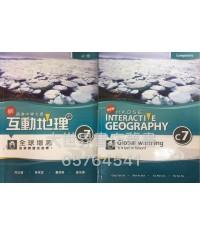 香港中學文憑 新互動地理 C7 全球增溫-是事實還是虛構 (必修部分)2014