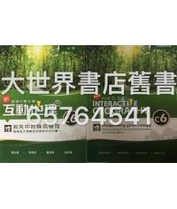 香港中學文憑 新互動地理 C6 消失中的綠色樹冠-誰應為大規模砍伐雨林付出代價(必修部分)2014