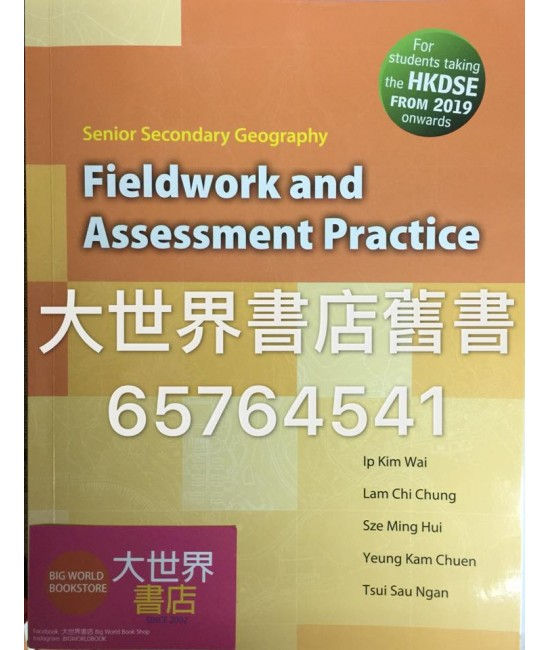 Senior Secondary Geography Fieldwork and Assessment Practice( 2017)