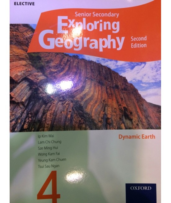 Senior Secondary Exploring Geography 4 (2nd)