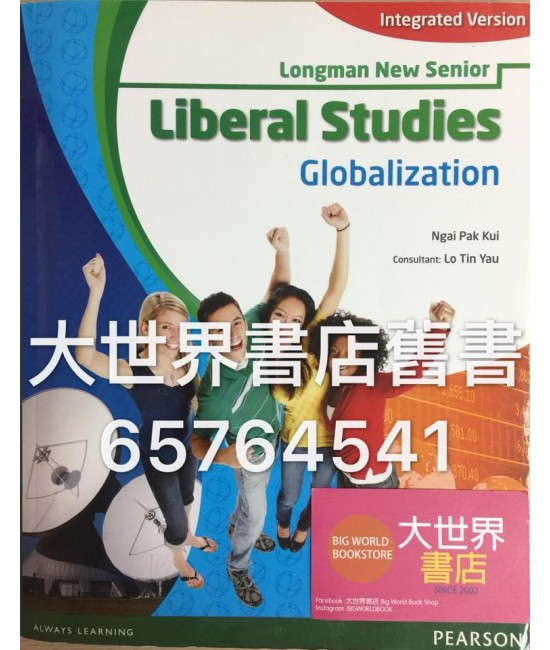 Longman New Senior Liberal Studies(Globalization) (Integrated Version)2013
