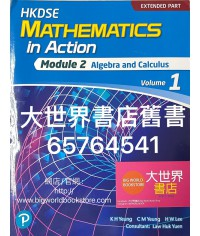 NSS Mathematics in Action Module 2 Algebra and Calculus : Volume 1 (2019)