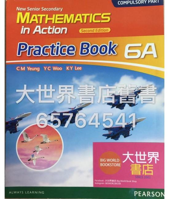 新高中數學與生活6A練習本(第二版)2016