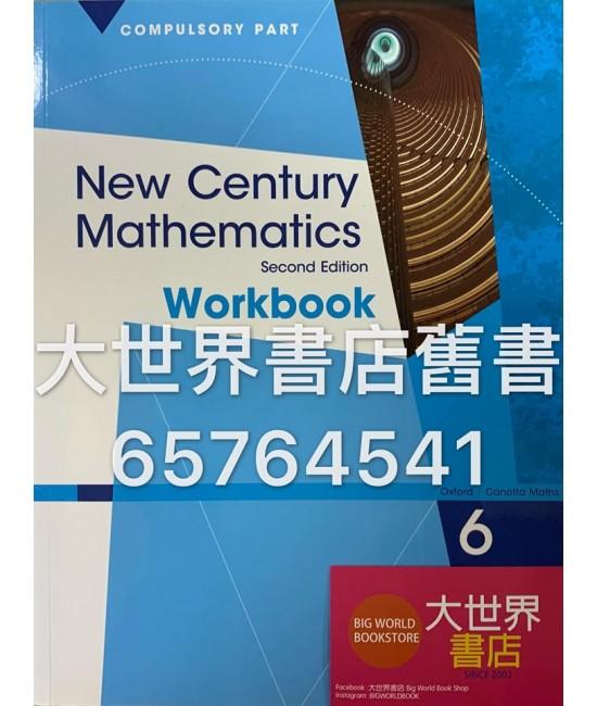 新世代數學6 (第二版) 作業2016