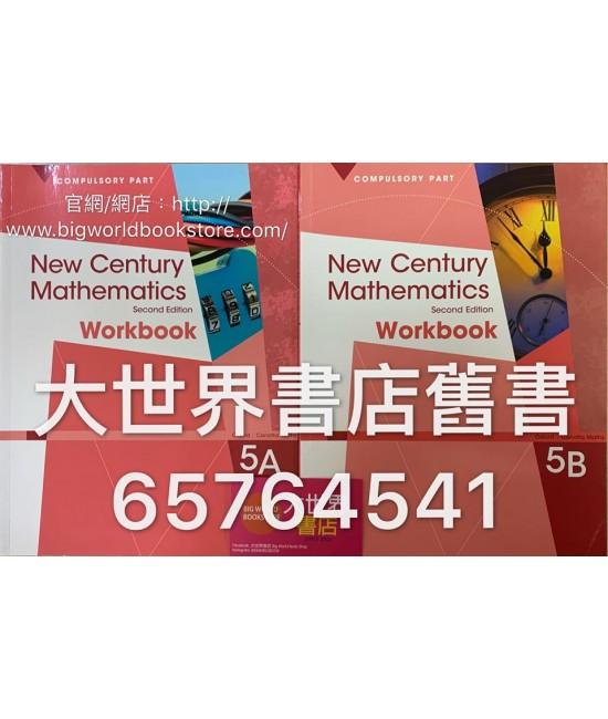 新世代數學5B (第二版) 作業2015