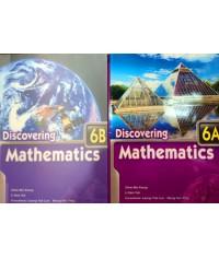 數學探知6A/6B(2011 年 第一版)