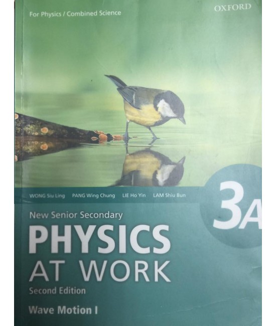 New Senior Secondary Physics at Work 3A Wave Motion I (Second Edition)