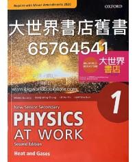 新高中生活與物理 1 熱和氣體 (必修部分) (第二版) (重印兼訂正)2020
