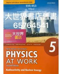 新高中生活與物理 5 放射現象和核能 (必修部分) (第二版) (重印兼訂正)2020