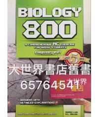 Biology 800 (2015)