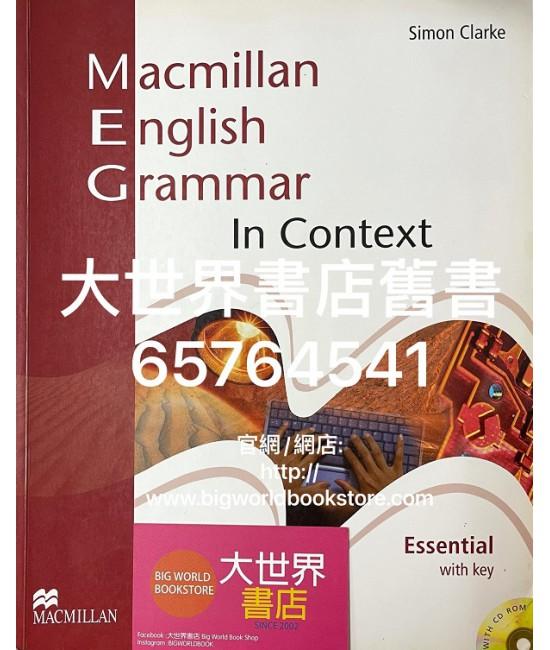 Macmillan English Grammar in Context Essential  (With key w/CD) 2008