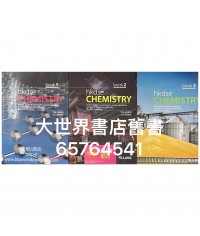 HKDSE Chemistry Revision Guide & Examination Practice Questions Book 1 / Book 2 / BOOK 3 (2/E)2014
