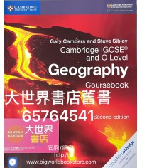 Cambridge IGCSE and O Level Geography Coursebook (2rd Edition)2015