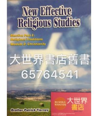 New Effective Religious Studies 2009