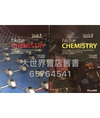 HKDSE Chemistry Revision Guide & Examination Practice Questions Book 1 / Book 2 (2/E)2014