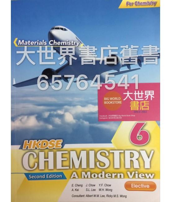 香港中學文憑 現代化學6  (第二版) (2015年版)