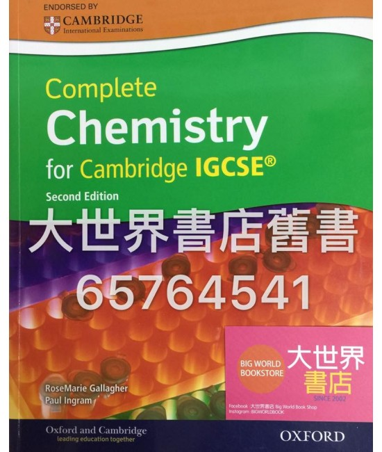 Complete Chemistry for Cambridge IGCSE Student Book (2rd Edition)