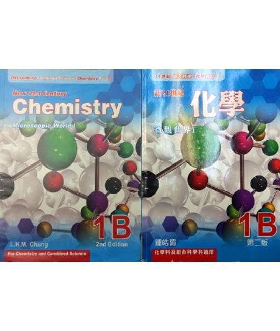 New 21st Century Chemistry 1B (2nd)