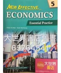 新簡明經濟學 練習5 (2015)