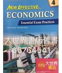 新簡明經濟學 練習4 (2014)