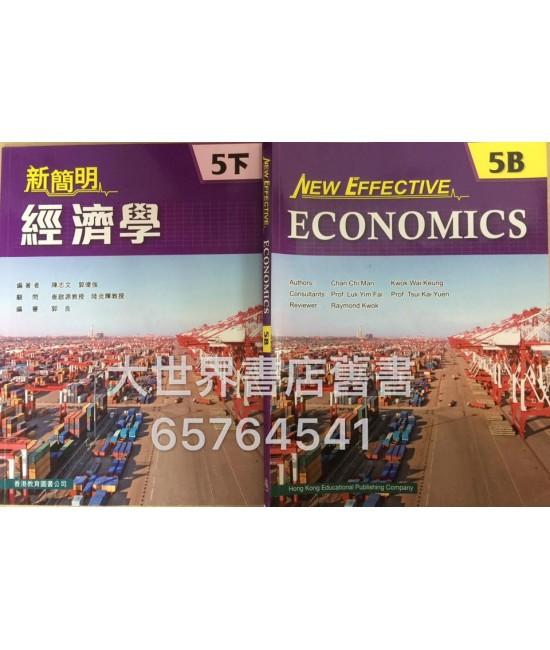 新簡明經濟學 5下2014