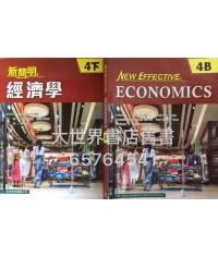 新簡明經濟學 4下2014