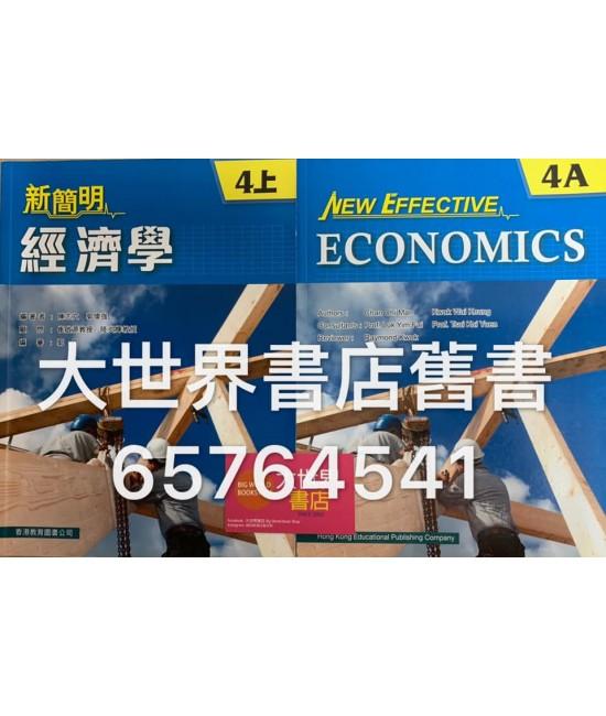 新簡明經濟學 4上2014