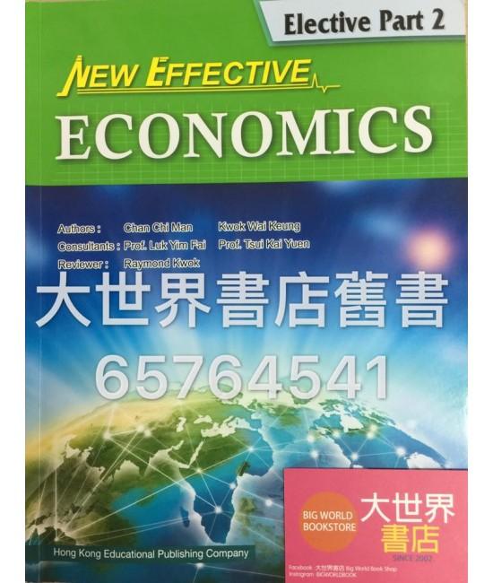 新簡明經濟學 選修單元二2014