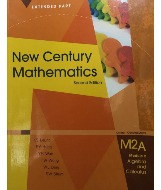 New Century Mathematics M2A