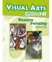 Visual Arts Appreciation (1) Western Painting  (2008 Ed.)