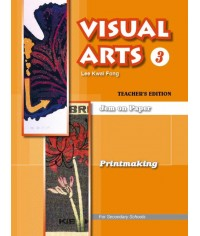 Visual Arts series(3) Gem on Paper - Printmaking (2008 Ed.)